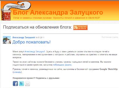 Сайт о печах