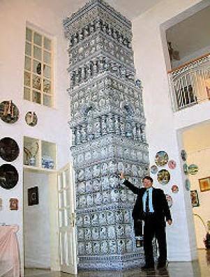 Самая высокая печь в мире
