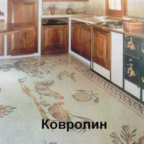 Напольная плитка для кухни - фото (42)