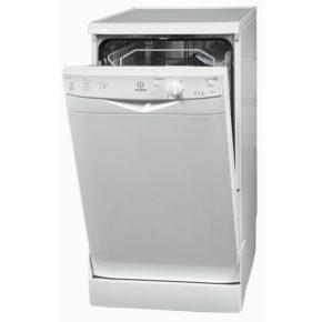 Посудомоечная машина - фото (72)